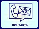Контакты турфирмы ОК-ТУР