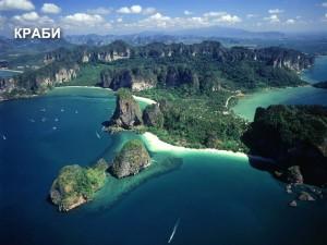 Курорты, пляжи Таиланда_Краби