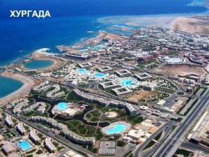 Курорты, пляжи Египта