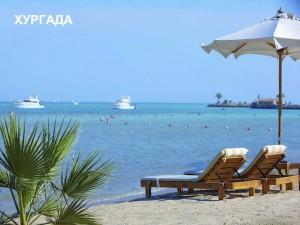 Курорты, пляжи Египта_Хургада