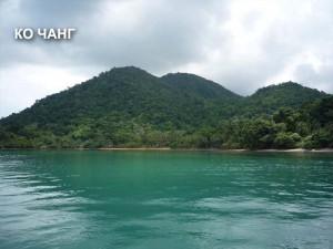 Курорты, пляжи Таиланда