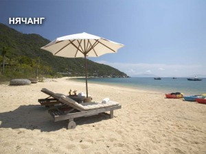 Nhatrang_beach_Vietnam
