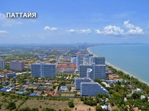 Курорты, пляжи Таиланда _Паттайя