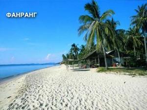 Phan Rang_beach_Vietnam