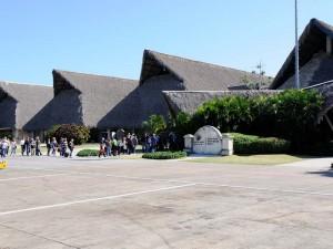 Punta_Cana_Airport_Dominikana