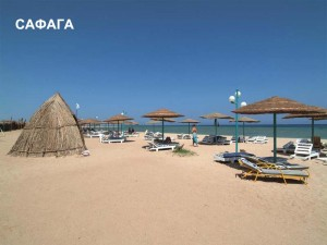 Курорты, пляжи Египта _Сафага
