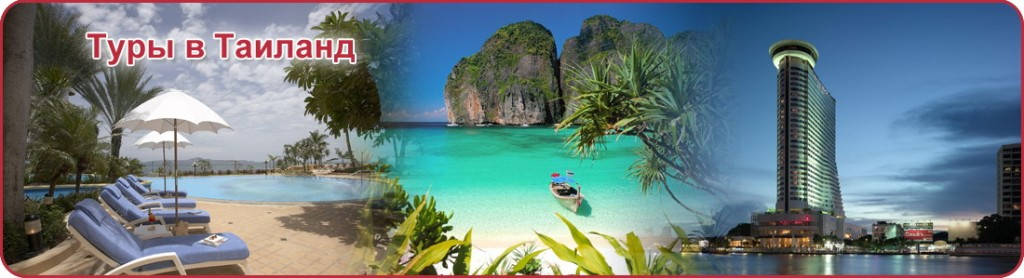 Туры в тайланд!  d83c df34 crown pattaya  d83c df34 pattaya garden hotel 3*=34590 руб/чел