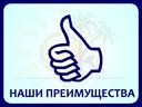 Лучшая турфирма ОК-ТУР
