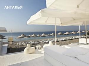 Курорты, пляжи Турции_Анталья_2
