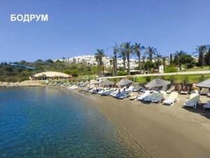 Курорты, пляжи Турции_Бодрум_2