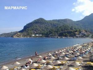 Курорты, пляжи Турции_Мармарис_2