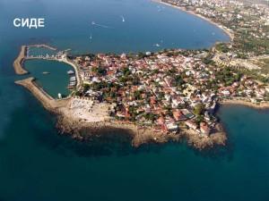 Курорты, пляжи Турции_Сиде