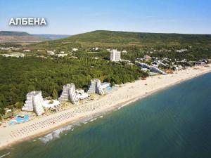Albena_Bulgaria