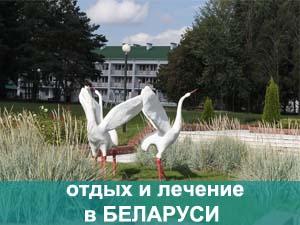 Belarus_02_1