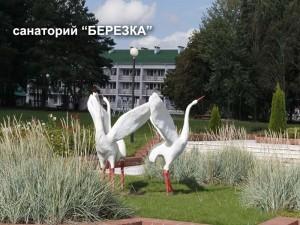 Belarus_sanatorium_09
