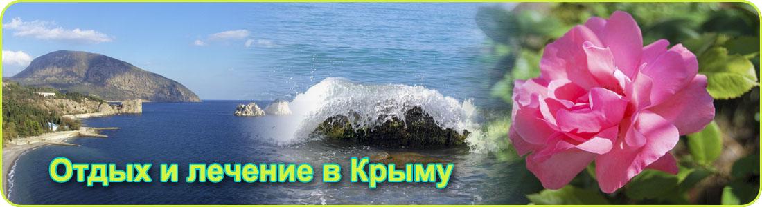 Crimea_5_Russia