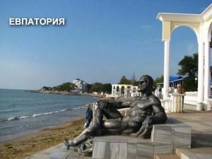 Crimea_Evpatoria_Russia