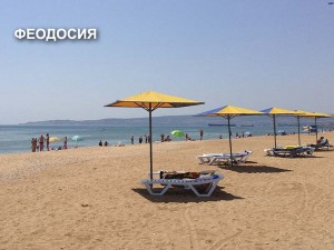 Crimea_Feodosia_2_Russia