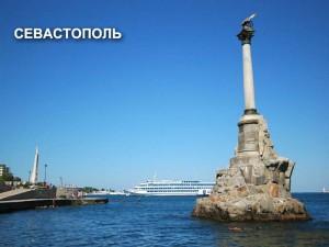 Crimea_Sevastopol_Russia