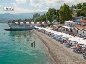 Crimea_Yalta_2_Russia