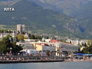 Crimea_Yalta_Russia