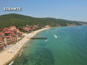 Elenite_Bulgaria
