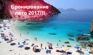 Greece_rannee_bron_ok-tour