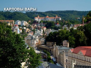 Karlovy_Vary_Czechia_01