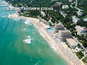 Konstantin_Elena_Bulgaria