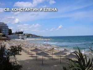 Konstantin_Elena_Bulgaria_2