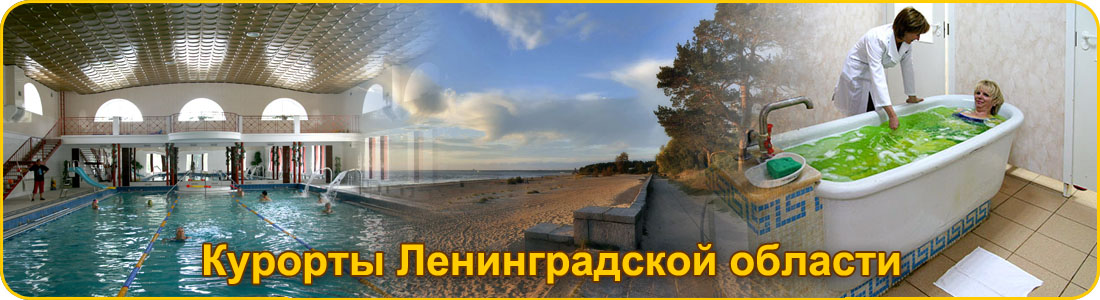 Lenoblast_Russia