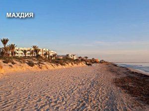 Пляж Махдии Тунис