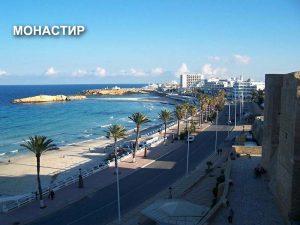 пляжи Монастира Тунис