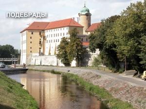 Podebrady_Czechia_01