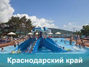 Russia_kurorty_02