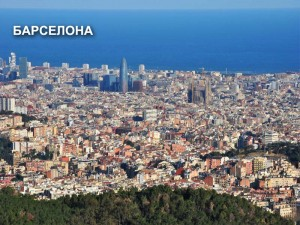 Spain_Barcelona_01