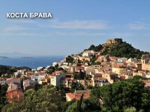 Spain_Costa_Brava_01