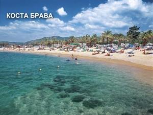 Spain_Costa_Brava_02