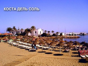 Spain_Costa_Del_Sol_02