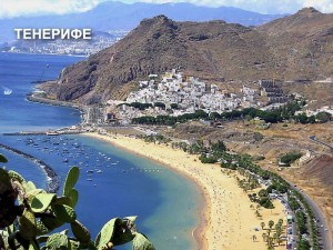 Spain_Tenerife_01