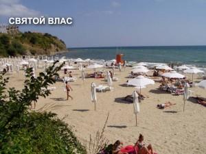 Sv_Vlas_Bulgaria_2