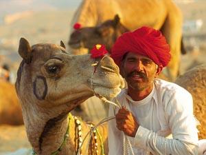 Абориген Туниса