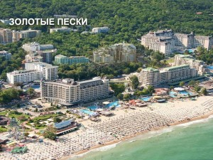 Zolotye_Peski_Bulgaria