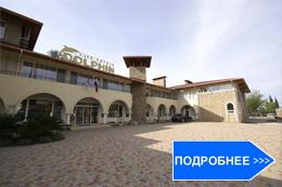 отель Дельфин Пицунда