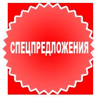 СПО ОК-ТУР