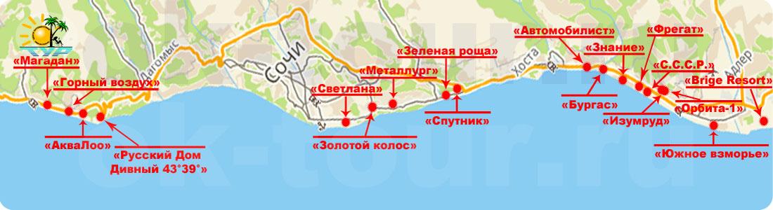 Открытый Юг Сочи 2017-2018