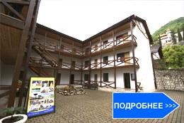 отдых в отеле АБААТА