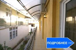 Отель ИНДИСАН Гагра