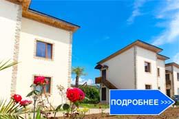 гостиница Апсны Гудаута Ок-тур