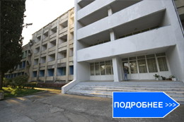 Черноморец_Гудаута_Ок-тур